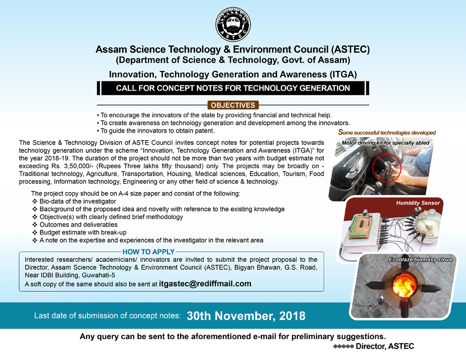 Welcome to Assam Science Technology and Environment Council